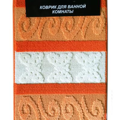 Оранжевый (2)